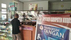 Apotek Pemda Kabupaten Kudus
